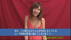 japanese girl Uncensored Full HD clubporn.net