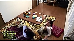 Secretly Game With Mother And Son Kotatsu  LinkFull: http://q.gs/E5lEu